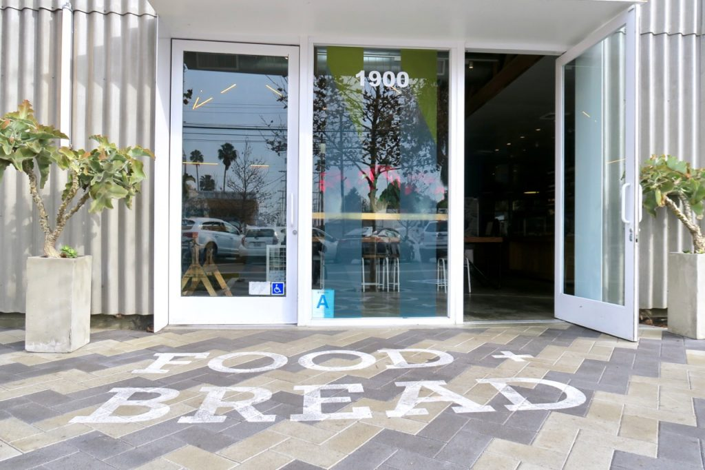 Superba Entrance Venice Beach Los Angeles